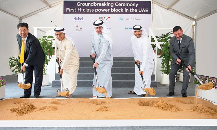 EGA, Mubadala, Dubal Holding unveil Dhs1b new power block