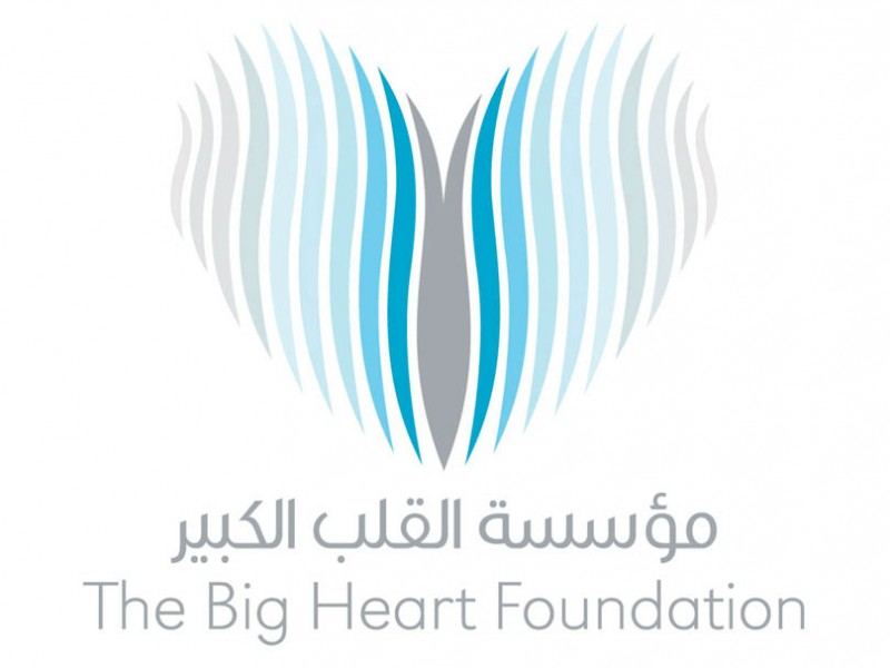 The Big Heart Foundation