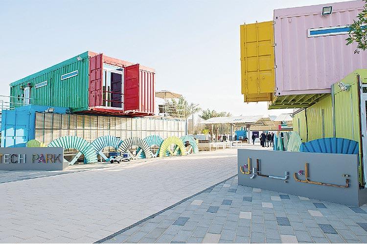 Tech Park at Masdar City to turn Abu Dhabi into innovation hub