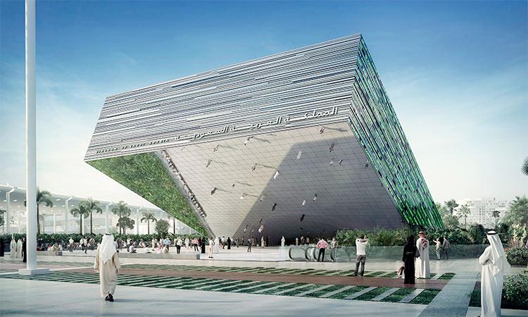 Saudi-Expo2020-750