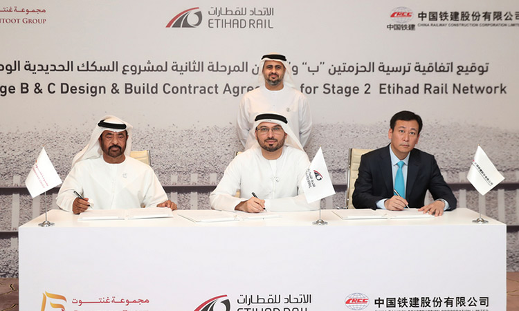 Etihad Rail approves two packages for Abu Dhabi-Dubai stretch