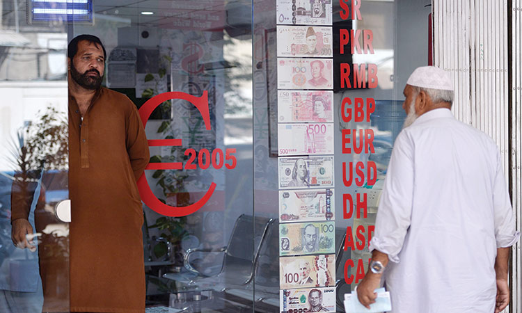 Currency-Exchange-Pakistan