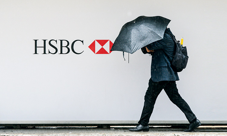 HSBC to offer fee reductions - GulfToday