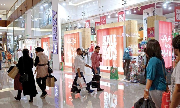Dubai-Retail-750