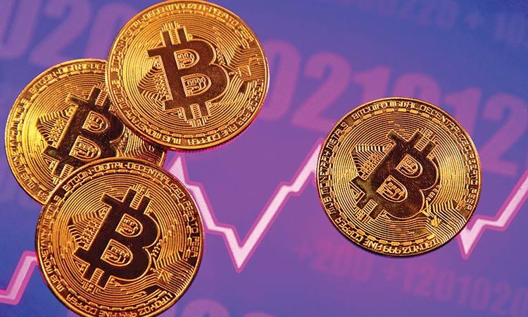 Bitcoin-750