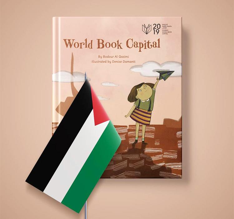 World-Book-Capital-750
