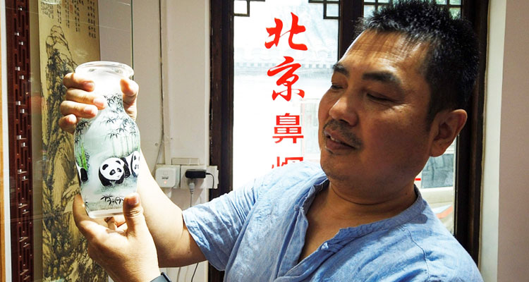 Painted by ghosts': Chinese bottle art revived by Peppa Pig - GulfToday
