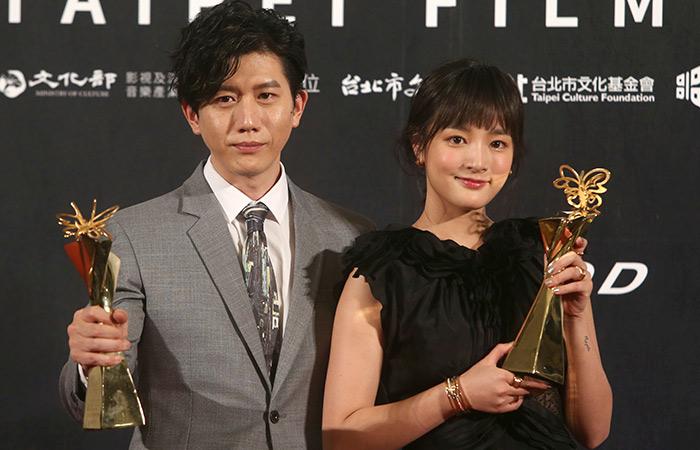 Taiwan film festival 2