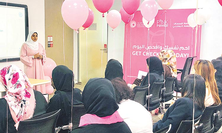 BreastCancer-AbuDhabi