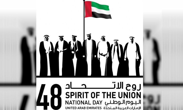 48th-UAE-National-Day