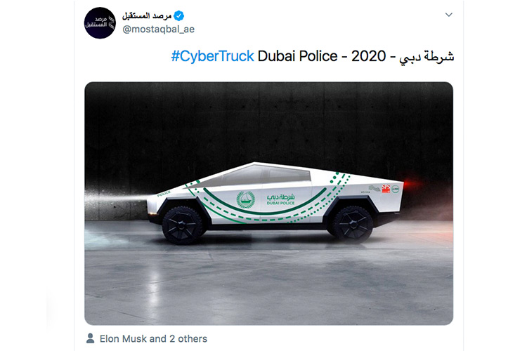 MUSK-Police