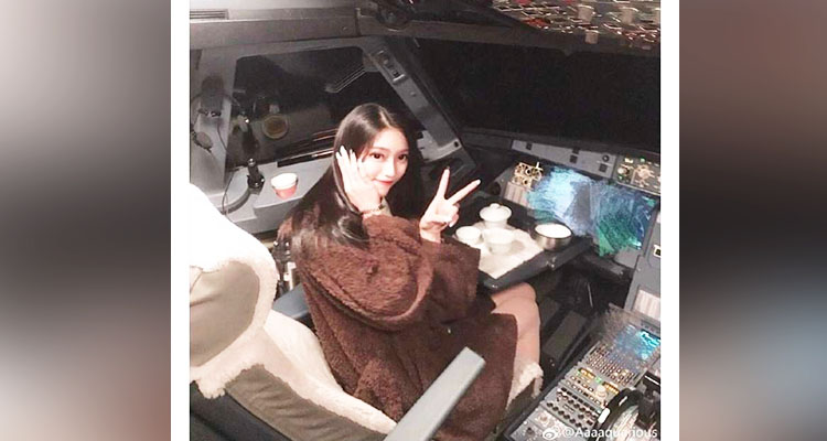 Chinese Pilot Banned After Passenger Cockpit Photo