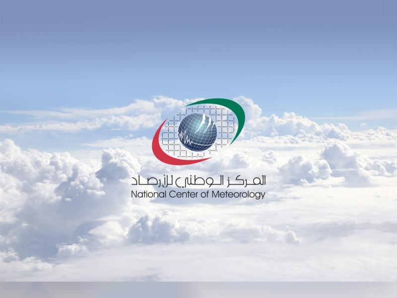UAE Weather _NCM