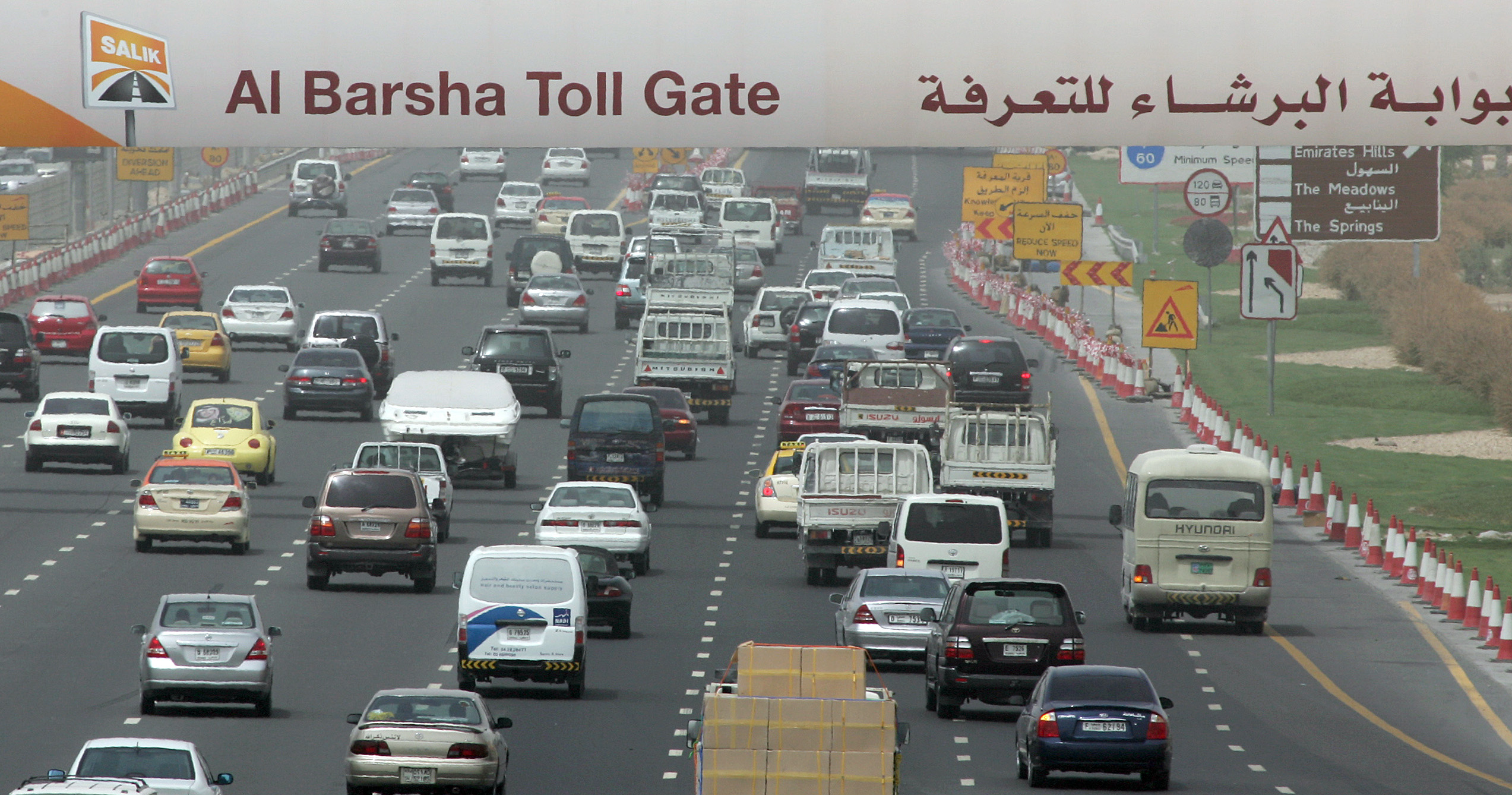 457,154 Dubai drivers get 25% discount on traffic fines - GulfToday