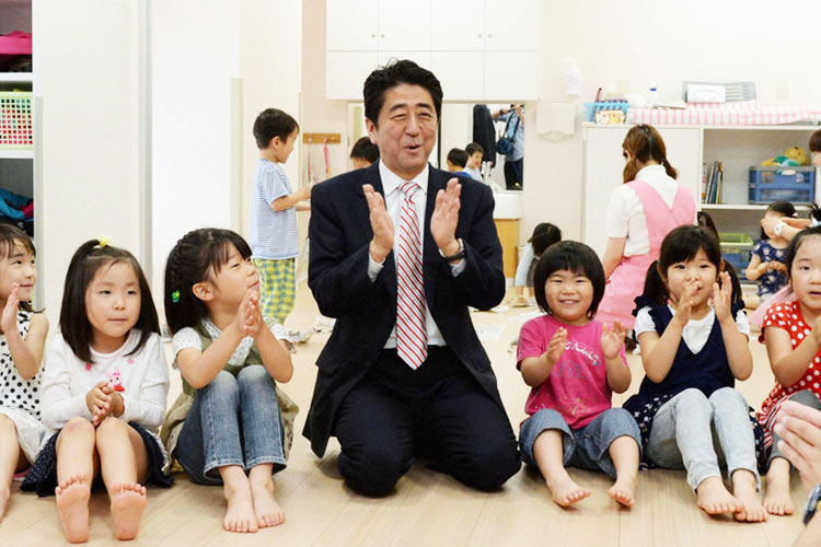 Japan to ban parents from physically punishing kids - GulfToday