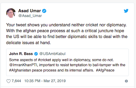 Asad Umar Screen Shot 20190328