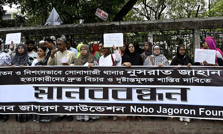 Bangla-rape-protest-750x450