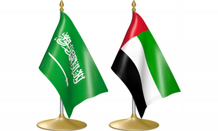 Uae To Celebrate 90th Saudi National Day Under The Slogan Together Forever Gulftoday