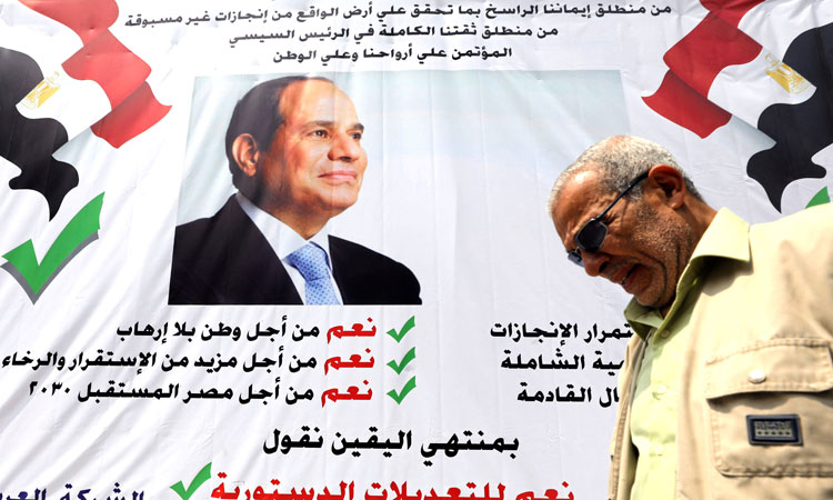 Egypt-new-result-main2-750