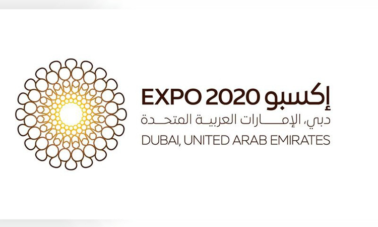 Expo2020-750