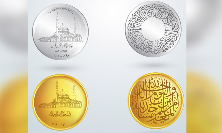 SharjahCoins750