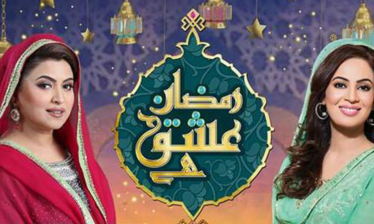 Punjab Assembly calls for ban on celebrities' Ramadan TV