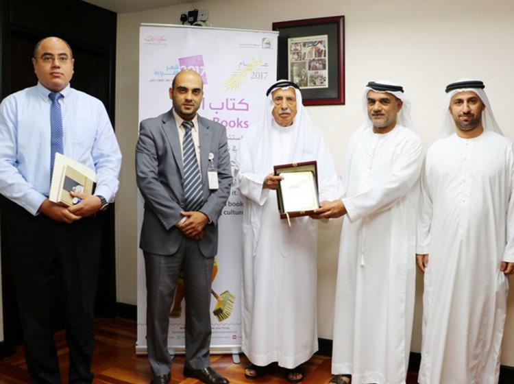 Juma Al Majid named Islamic Personality of the Year - GulfToday