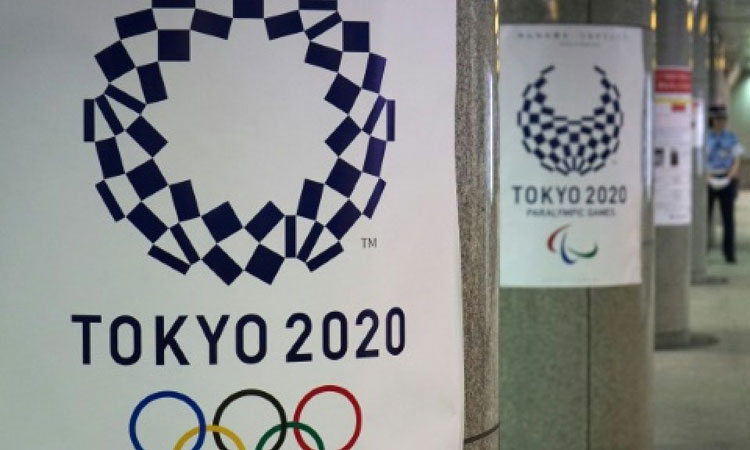 Tokyo-2020-Olympic-tickets-750