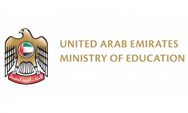 UAE ministers phone, congratulate top ten students of 12th
