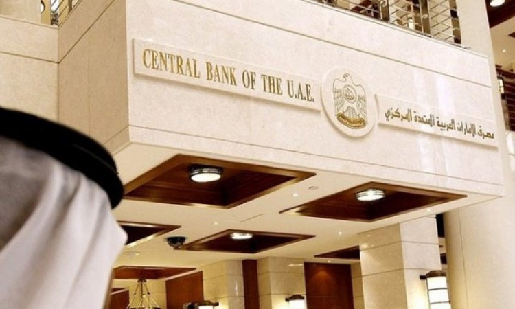 UAE-Central-Bank-750