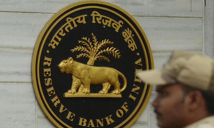 Reserve-Bank-of-India-750