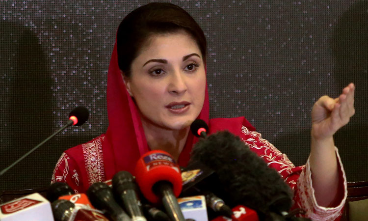 MaryamPressConf750