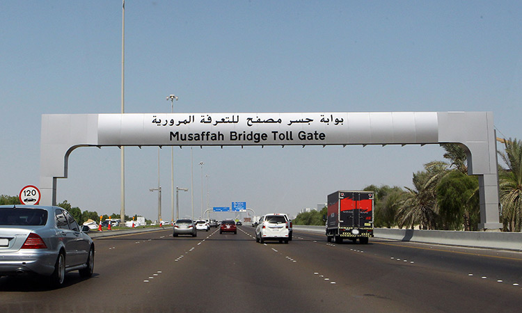 ABu-Dhabi-Toll-gate-750x450