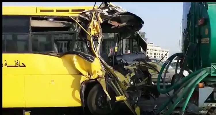 Fifteen injured in accident involving school bus in Business