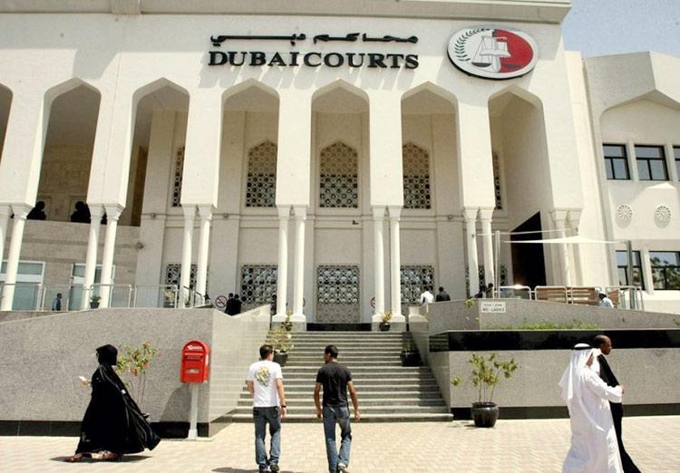 Court-Dubai