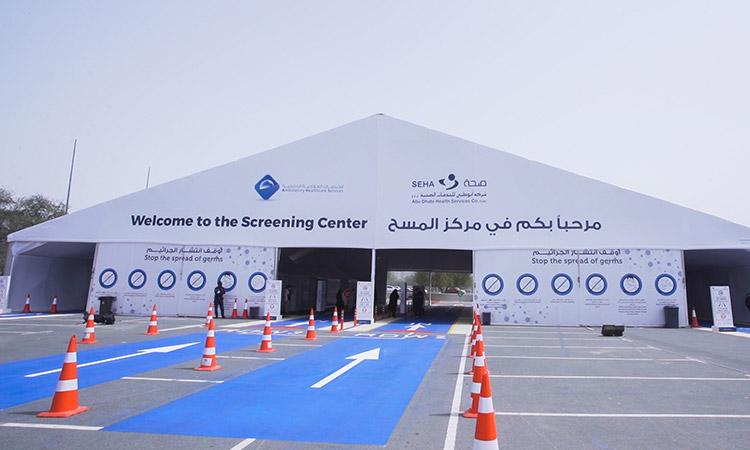 National-Screening-Centres-main1-750