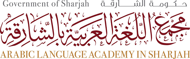 Arabic-Language-Academy-main2-750