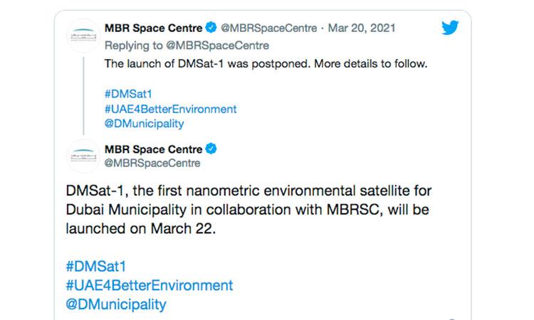 DMSat-1-March21-tweet