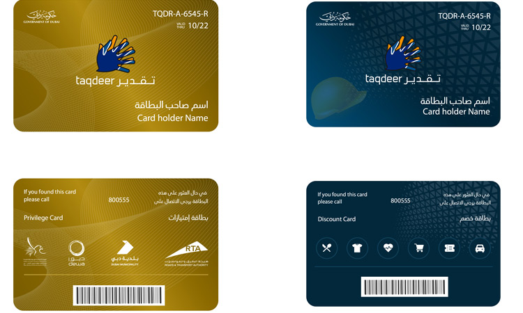 ستطلق دبي تذاكر التميز لقطاع العمل في 17 مايو