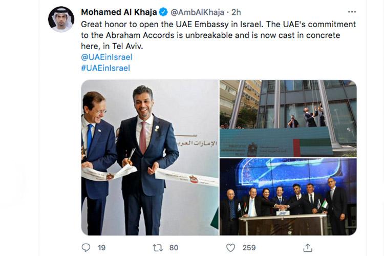 UAE-Envoy-Israel