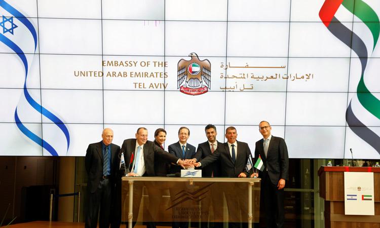 UAEembassy2-Israel