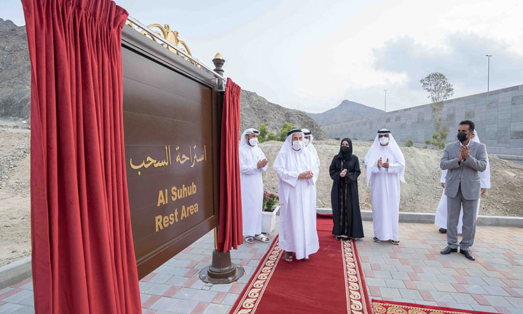 Check out this UFO shaped latest tourist attraction in Khorfakkan