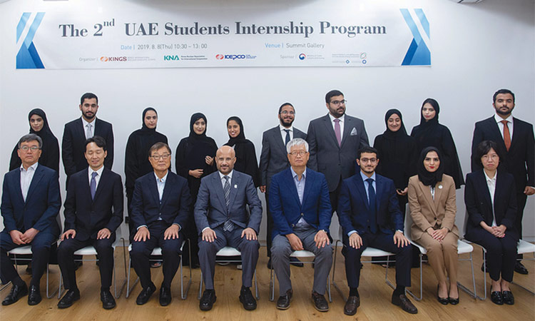 UAE students get nuclear internship in South Korea - GulfToday